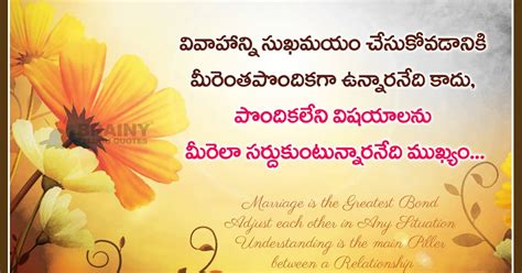 telugu marriage day inspirational quotes marriage day inspirational   telugu