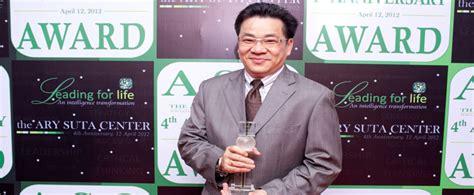 Makin Adaptif Makin Besar Makin Gesit Abg By Hendrik Lim change management defora consultant