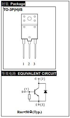 transistor horizontal d5036 2sd5036 datasheet 2sd5036 pdf pinouts circuit jilin sino microelectronics