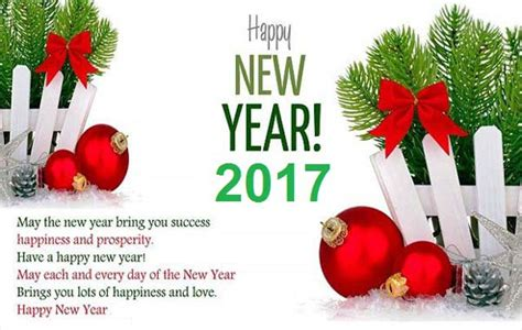 happy new year greetings happy new year greetings 2017 for friends happy new year