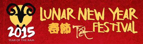 lunar new year banner 2015 lunar new year festival community center