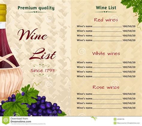 wine card template wine list template stock vector image 40586139