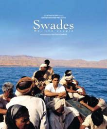 swades theme ringtone mp3 download swades movie mp3 audio songs ringtones background music