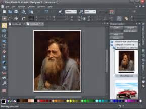 Photo Designing Software Download Xara Photo Amp Graphic Designer 7 1 2002 Free