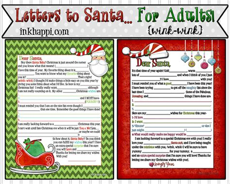 letter to santa 2013 for adults wink wink wink wink
