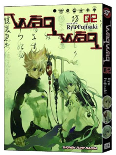 1421515083 hikaru no go gn vol labyrinth books toronto comics manga and graphic novels