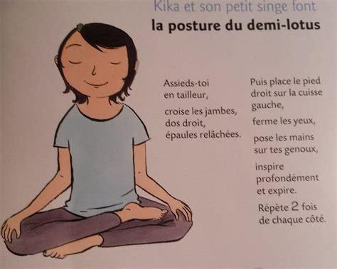 si鑒e enfant 3 postures de faciles pour les enfants