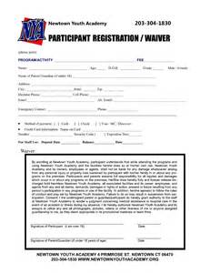 printable registration form template printable registration form template besttemplates123