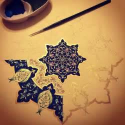 Islamic Artworks 52 2 064 be茵enme 73 yorum instagram da dilara yarc莖 diniz
