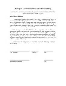 consent to photograph template best photos of photography consent form template consent