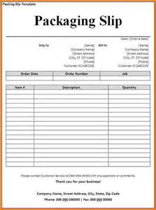 slip template doc 582746 packing slip template word free packing