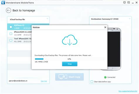 icloud backup for android iphone new iphone backup from icloud