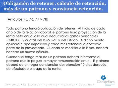 cuanto es el porcentaje de impuesto a las ganancias en argentina nueva ley del impuesto sobre la renta guatemala