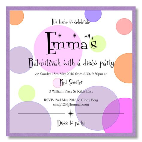 Bat Mitzvah Party Invitation Wording Valengo Style Bat Mitzvah Invitation Templates