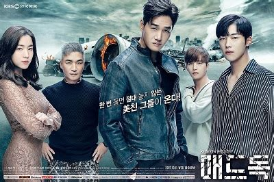 mad dogs cast 187 mad 187 korean drama