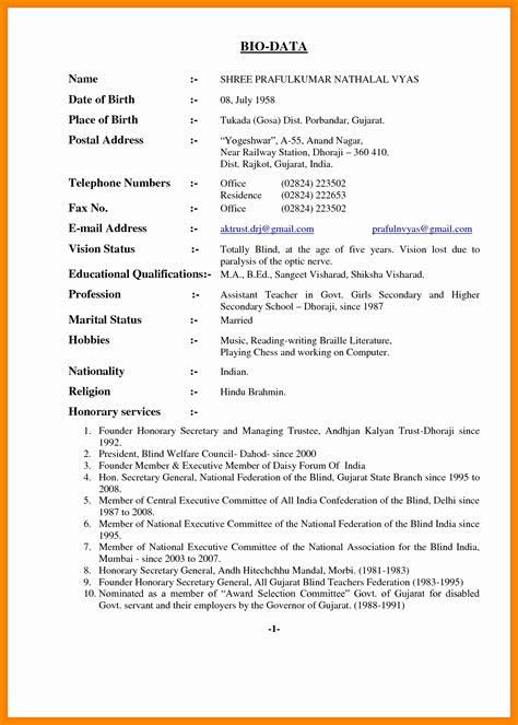 12 beautiful muslim marriage resume format for boy
