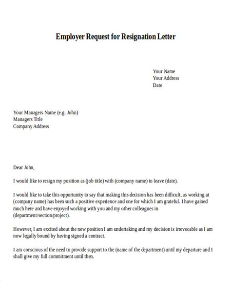Letter Requesting Personnel File From Employer