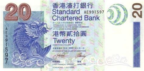 standard chartered bank hong kong exchange leftover money from hong kong hong kong