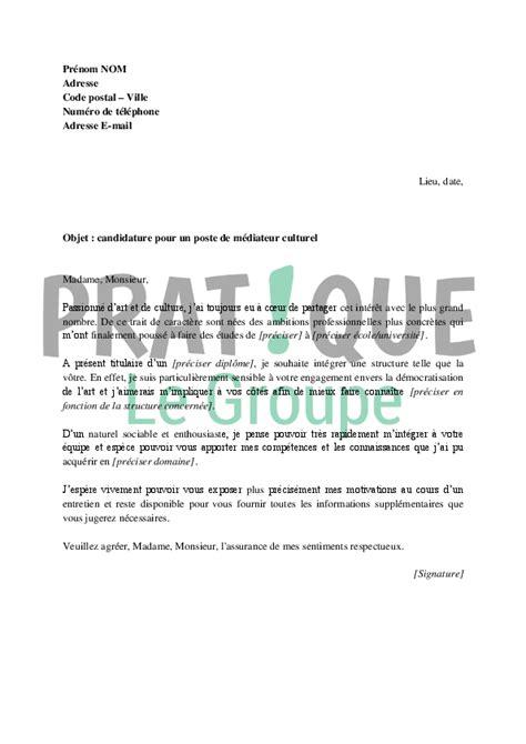Lettre De Motivation De La Fonction Publique Lettre De Motivation Animateur Fonction Publique Ccmr