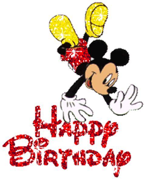 imagenes de happy birthday wendy картинки с днем рождения прикольные
