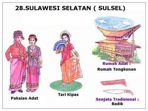 Baju Adat Sulawesi Barat gambar senjata tni related keywords suggestions gambar senjata tni keywords
