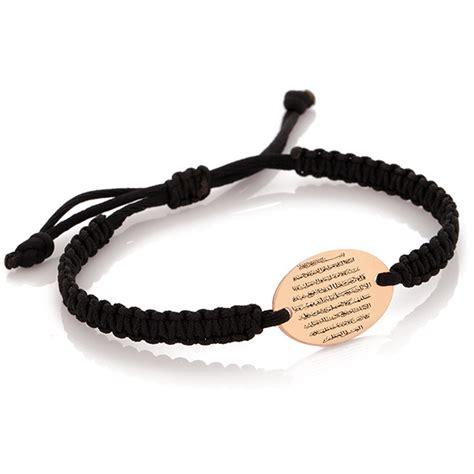 Ayat Al Kursi Rose Gold Plated Rope Bracelet   Islamic Jewelry StoreIslamic Jewelry Store