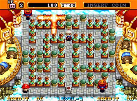 E M O R Y Sharvonne Pyemo889 Original Branded descargar neo bomberman juego portable y gratuito