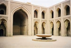 House Of Wisdom the iranian presence in classical arabic and islamic learning borderlessblogger