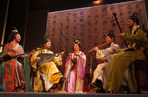 lade cinesi la m 218 sica tradicional en china los instrumentos musicales
