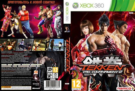 fighter vs tekken capa 2012 cover xbox 360 fighter x tekken 2012 rusiann pal xbox 360 front cover id64845 covers resource
