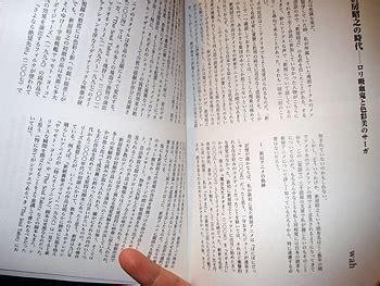 Wo De Xue Xiao Essay by Wo De Xue Xiao Essay Writer Essay Satire Dryden