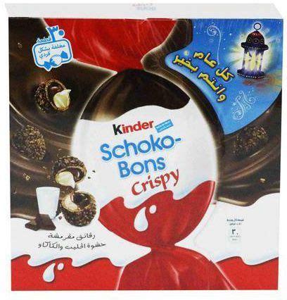 Kinder Schoko Bons Crispy kinder schoko bons crispy chocolate 30 174 g price from danube in saudi arabia yaoota