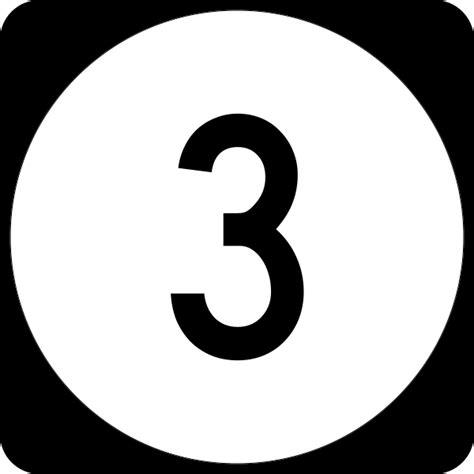 Who Am I 3 file elongated circle 3 svg wikimedia commons