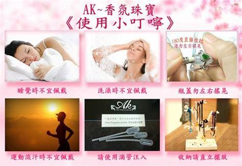 Parfum Mobil Hello Model Telur essential perfume bottle pendant necklace fragrance jewelry an 299 ak taiwan