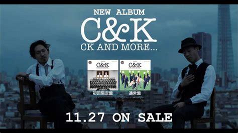 Cd Ck c k album ck and more 30秒spot