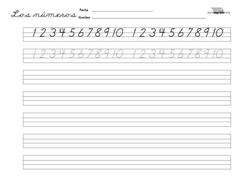 plantillas de numeros para imprimir grafomotricidad numeros imprimir related keywords