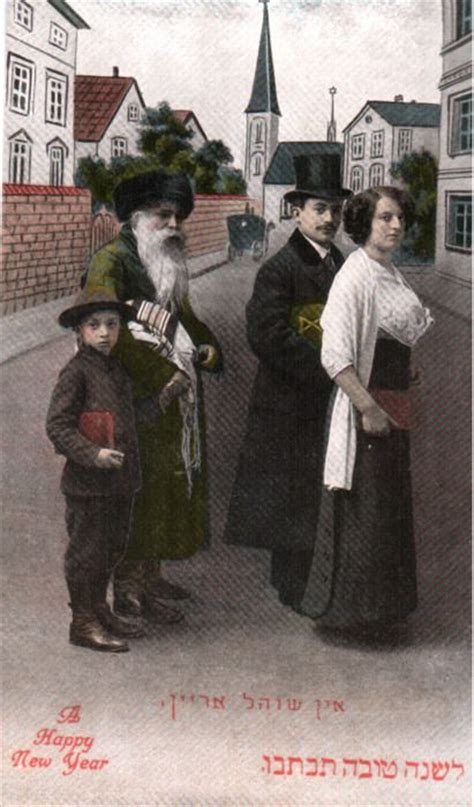 yiddish happy new year rosh hashanah post card from 1910 in yiddish printed by