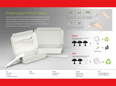 Lunch Box Paper green paper lunch boxes entry if world design guide