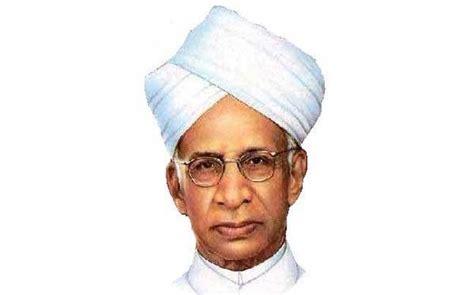 biography pembuat facebook siapa pembuat dr sarvepalli radhakrishnan biography in