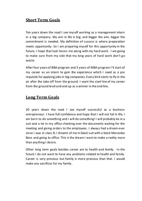 Respect Essay by Being Is Tough Respect Essay For Students To Copy