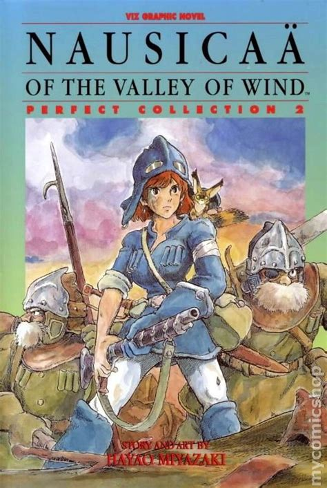 nausicaa of the valley of the wind nausicaa of the valley of wind gn 1995 1997 pc edition