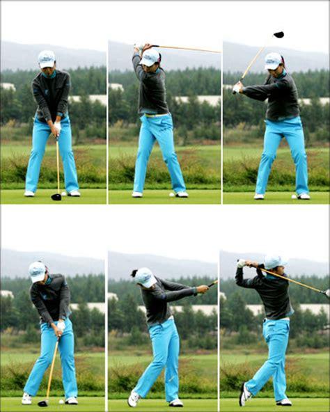 se ri pak golf swing magazine fairway and greens