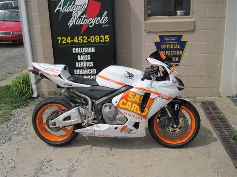 2006 honda cbr600rr price 2006 honda cbr 174 600rr cbr600rr motorcycles harmony