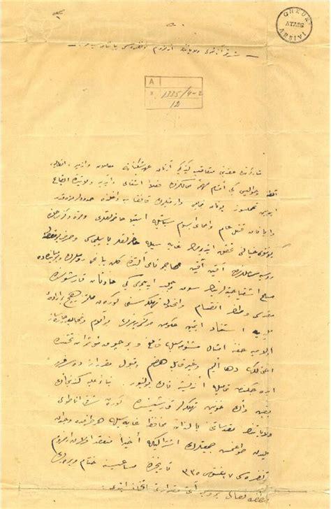 Erzurum Kongresi Vikipedi