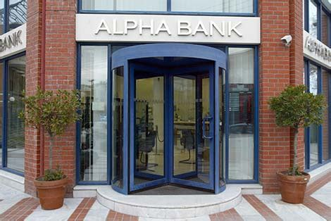 alpha bank cyprus alpha bank cyprus fined update cyprus property news