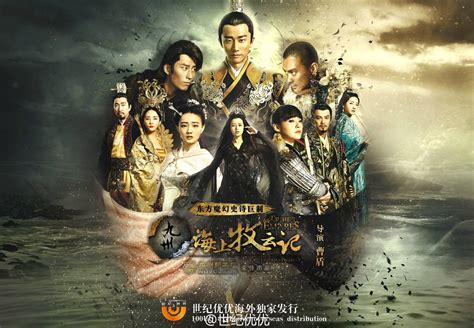 dramacool tribes and empires watch tribes and empires storm of prophecy 2017 episode