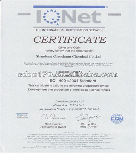 Furadan 10g top qaulity insecticide carbofuran 98 tc 3 g 5 g 10 g 48