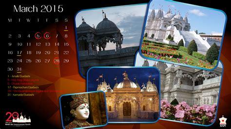 Baps Calendar Search Results For Baps Calendar 2015