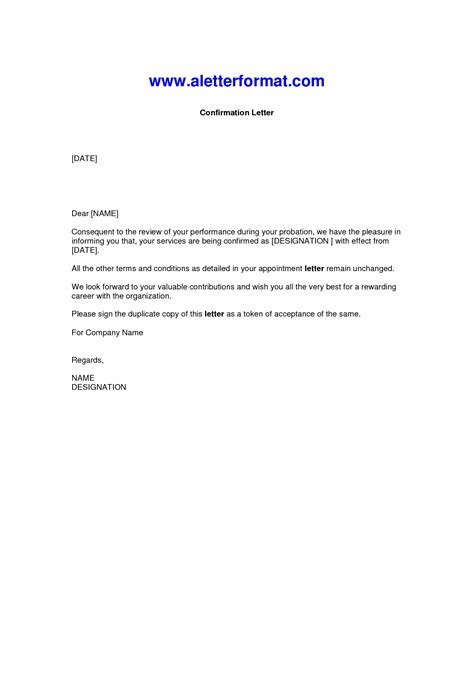 Confirmation Letter Wording letter confirmation sle resume exles and writing tips inside sle confirmation