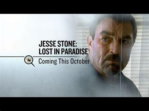 theme music jesse stone movies jesse stone lost in paradise worldnews com